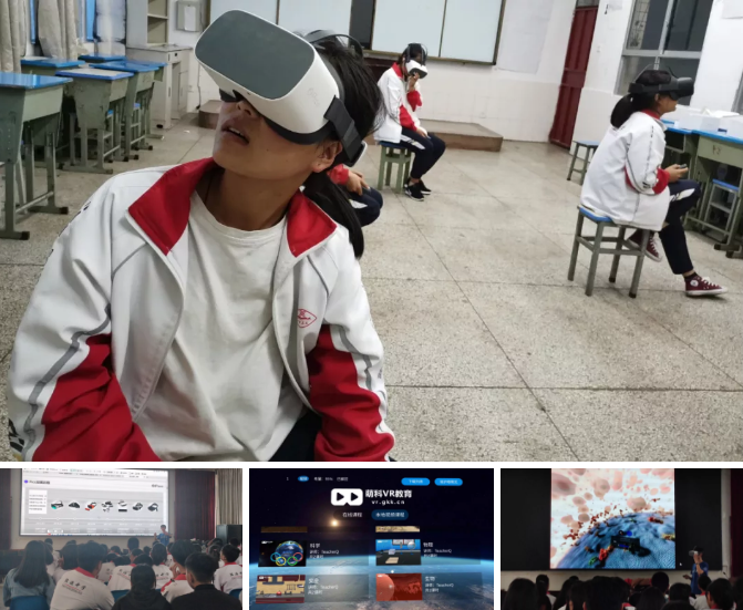 VR智慧课堂 创建教育新天地