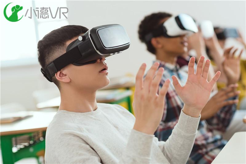 VR虚拟技术 带你感受不一样的课堂