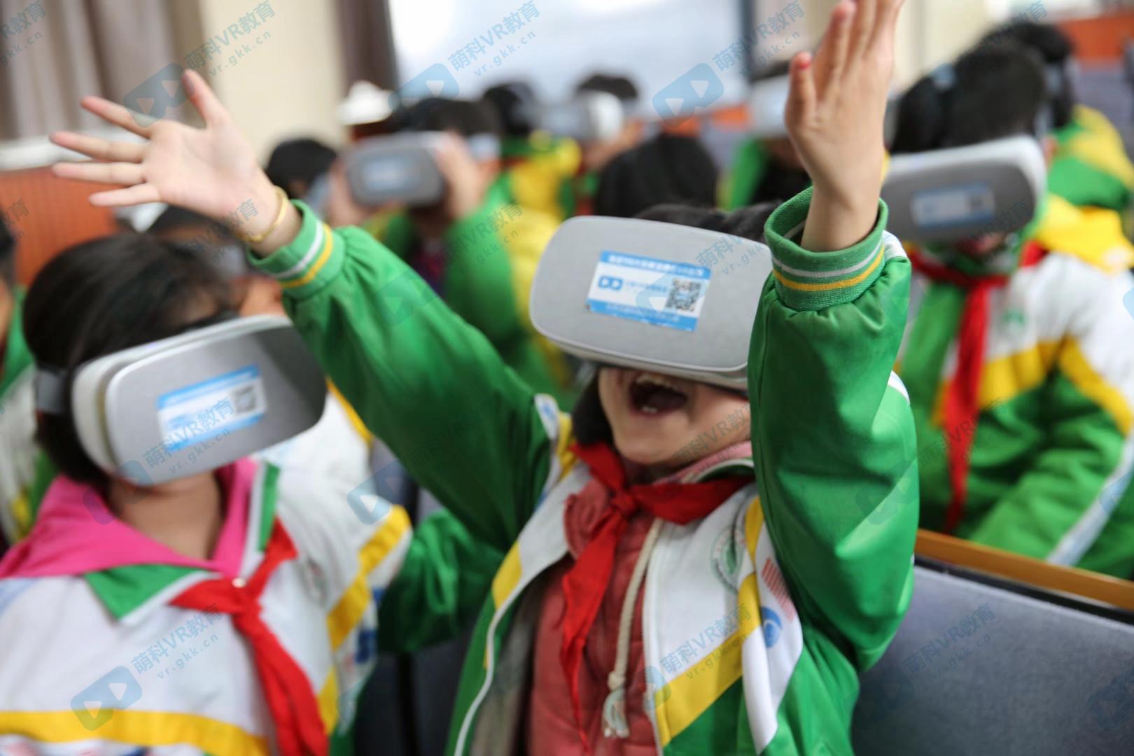 未来视界|5G+VR云化将成最大推力
