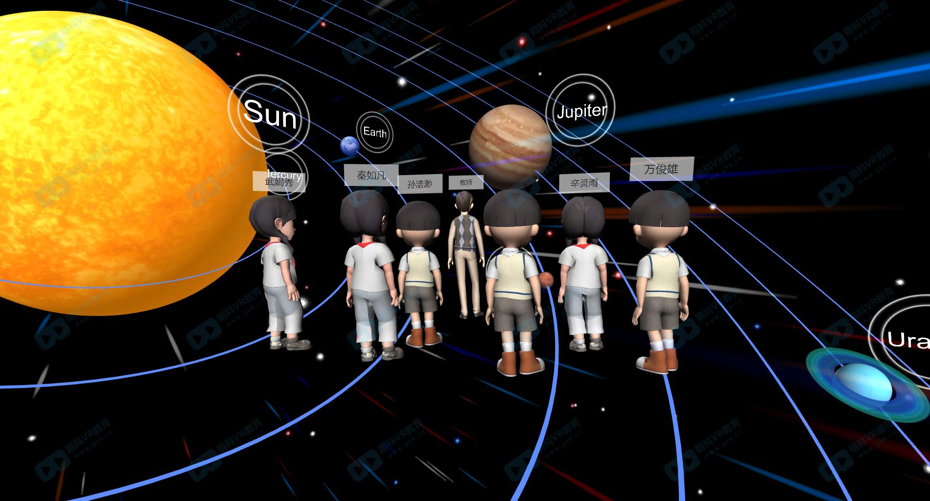 北京萌科推出VR元宇宙智慧教育产品